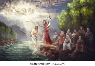 Jesus Christ baptized