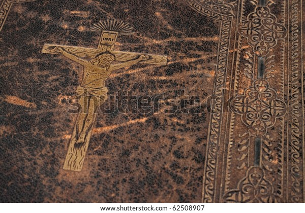Jesus Christ Crucifixion Cross On Ancient Stock Photo (Edit