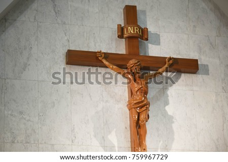 jesus crosses church stock photo edit now 759967729 shutterstock