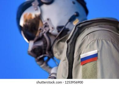 Jet aircraft pilot flight suit uniform with Russian flag patch.