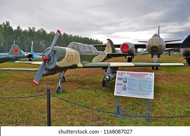 Jet front-line bomber IL-28. Russia, Monino, air force Museum, 17 July 2014