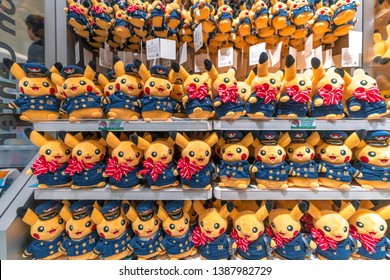 Jewel Changi Airport / Singapore - April 17 2019 : First Pokemon Center outside of Japan opens at Jewel Changi Airport. This is the limited edition Pokemon pilot and cabin plush exclusive to Singapore