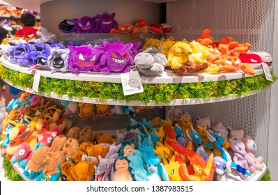 Jewel Changi Airport / Singapore - April 17 2019 : First Pokemon Center outside of Japan opens at Jewel Changi Airport.  There are over 140 soft toys to get from this pokemon center