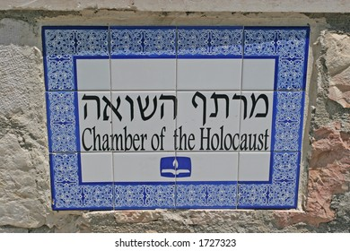 Jewish sign         .........Jerusalem,Israel