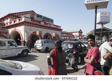 Jhansi / India 26  February 2017 Jhansi Junction is a major railway junction in the city of Jhansi in Bundelkhand region of Uttar Pradesh