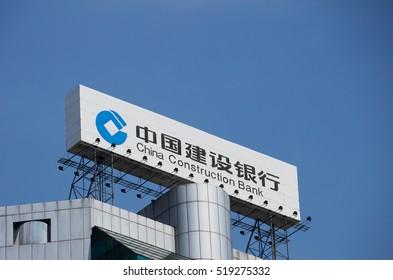 Jiangxi, China -2016 April 19: China Construction Bank advertising signs. China Construction Bank in 2015 to achieve net profit of 228 billion 886 million yuan.