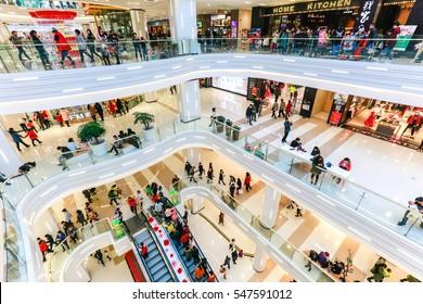 a68fccf2232a59 China Shopping Market Stock Photos