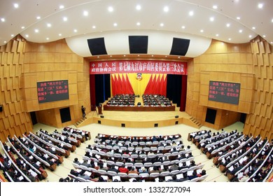 JIANGXI CHINA-January 7, 2013: Chinese People's Political Consultative Conference Lushan District, Jiangxi Province, opening scene. This is the embodiment of China's democratic system.