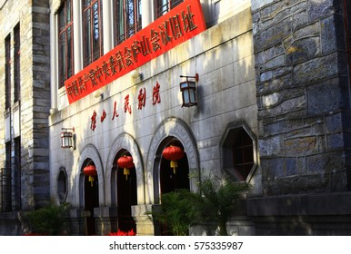 JIANGXI CHINA-Nov5, 2012: Mount Lu scenic area, the CPC Central Committee meeting site Mount Lu (Mount Lu people's Theatre). One of the three buildings in Mount Lu during the Republic of china.
