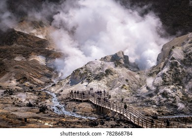"Jigokudani or ""Hell Valley"" above the town of Noboribetsu Onsen, which displays hot steam vents, sulfurous streams and other volcanic activity in Shikotsu-Toya National Park, Hokkaido Japan."