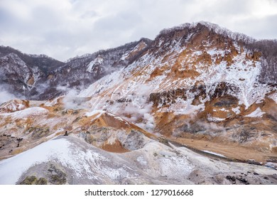 Jigokudani (Hell Valley), the famous attraction at Noboribetsu Hokkaido Japan. The valley above the town of Noboribetsu Onsen, displays hot steam vents, sulfurous streams and other volcanic activity.