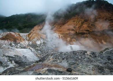Jigokudani or Hell Valley, Hokkaido
