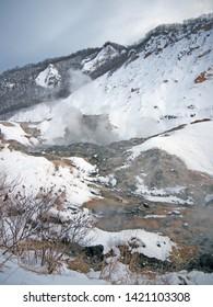 Jigokudani hell valley in Noboribetsu