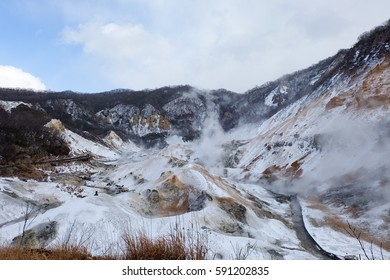 "Jigokudani or ""Hell Valley"" is a spectacular, appropriately named valley just above the town of Noboribetsu Onsen."