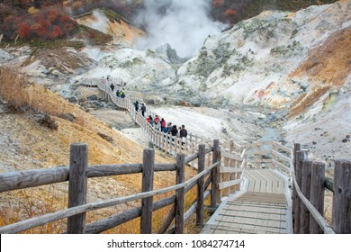 Jigokudani or Hell Valley in the town of Noboribetsu Onsen, hot steam vents, sulfurous streams and other volcanic activity, hot spring waters, Hokkaido, Japan, traveling concept.