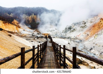 Jigokudani hell valley with wooden walking trail in Noboribetsu, Hokkaido, Japan