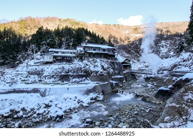 Jigokudani, Nagano Prefecture/Japan - December 21. 2017: Winterly view at the Jigokudani (Hell valley) in the Nagano Prefecture of Japan.