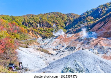 Jigokudani valley or hell valley, active volcano in Noboribetsu city, Hokkaido, Japan