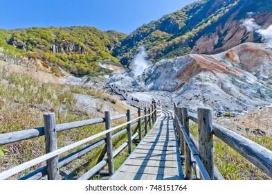 Jigokudani valley or hell valley, active volcano in Noboribetsu city, Hokkaido, Japan