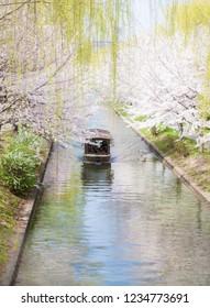 Jikkokubune boat in Fushimi, Kyoto, Japan