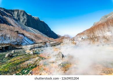 Jilin Changbai Mountain Julong Hot Spring Group