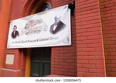 Jim Thorp, PA / USA - March 30, 2019: Mauch Chunk Museum in Jim Thorp.