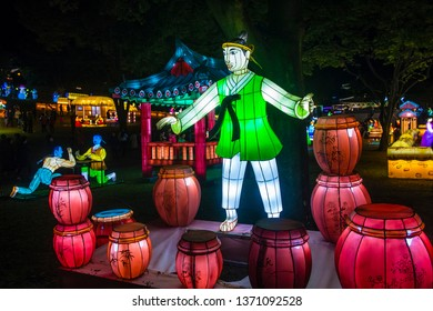 JINJU , SOUTH KOREA - OCT 07 : Colorful lantern decoration during the Jinju Lantern Festival in Jinju , South Korea on October 07 2018