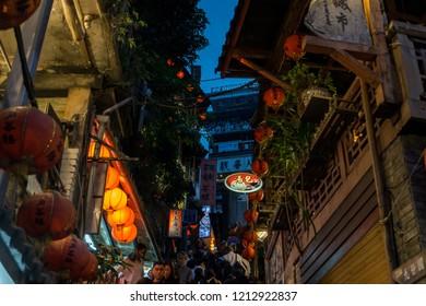 jiufen kiosks and shacks along the narrow alleyway streets. Taken in Jiufen, Taiwan. October 22nd 2018