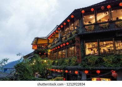 Jiufen a mei tea house viewed at low light. Taken in Jiufen, Taiwan. October 22 2018