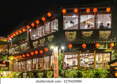 Jiufen, New Taipei City, Taiwan - November 16, 2018: Night view of Jiufen (Chiufen) Old Street. Located in New Taipei City, Jiufen old street is full of local snack vendors and special accessory store