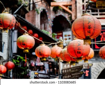 Jiufen old street, Taiwan. April 23, 2018. Jiufen Old street is a famous scenic in Ruifang District, New Taipei City, Taiwan.
