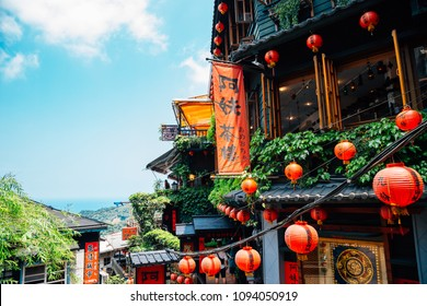 Jiufen, Taiwan - April 26, 2018 : Teahouse at Jiufen old street