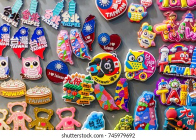 Jiufen, Taiwan - April 30, 2016: Close up view of souvenirs at street market in Jiufen. Jiufen is a mountain town in northeastern Taiwan, east of Taipei.