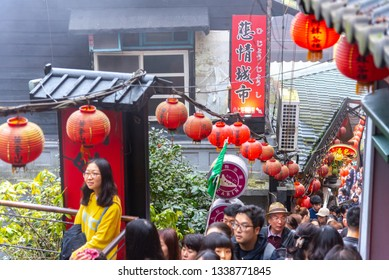 Jiufen, Taiwan - February 18, 2019 : Jiufen Village old street tourist shopping in old Japanese gold mining town. Jiufen is a renowned tourist attraction representative of Taiwan