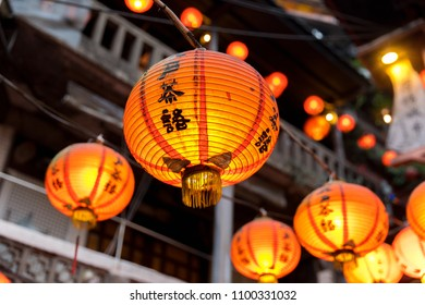 JIUFEN, TAIWAN - MAY 16 - Red lanterns in the narrow alleys of the small city of Jiufen on may 16, 2018 in Jiufen