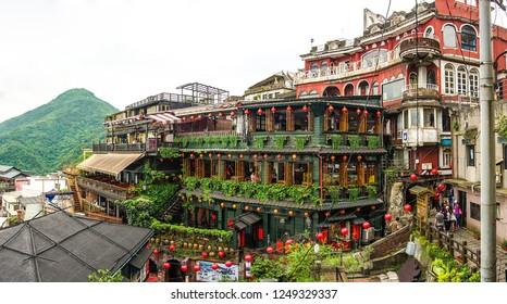 Jiufen, Taiwan - May 2016: The panorama view of Tea House in Jiufen Old Street, New Taipei City