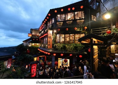 JIUFEN, TAIWAN - NOVEMBER 23, 2018: People visit heritage Old Town of Jiufen located in Ruifang District of New Taipei City. Jiufen is also known as Jioufen or Chiufen.