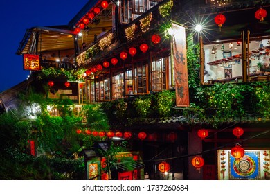 Jiufen, Taiwan - November 7, 2018: The view of the famous old teahouse decorated with Chinese lanterns at night, Jiufen Old Street, Taiwan on November 07 2018.