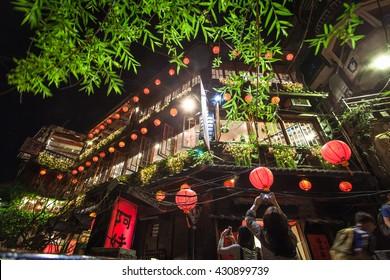 Jiufen,Taiwan