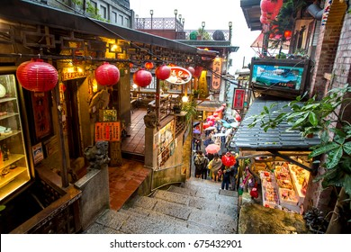 Jiufen,Taiwan - December 12, 2016. Hillside store in Jiufen, Taiwan's most famous tourist attraction.