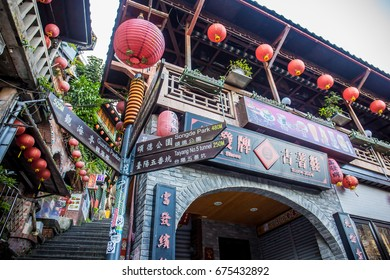 Jiufen,Taiwan - December 12, 2016. Tea house and Hillside houses in Jiufen, Taiwan's most famous tourist attraction.