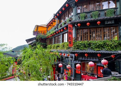 Jiufen,Taiwan - OCT 10, 2017. Jiufen old street. Jiufen is a mountain area in Ruifang District, New Taipei City, Taiwan.