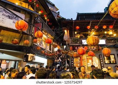 Jiufen,Taiwan-2018-11-24:Beautiful night lights in Jiufen old street,Taiwan.