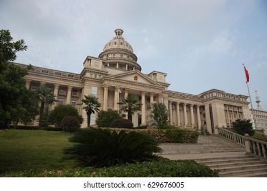 JIUJIANG CHINA-August 10, 2014, Jiangxi, East China's Jiujiang intermediate people's court building, the shape of the building resembles the U.S. Congress, so popular in china.