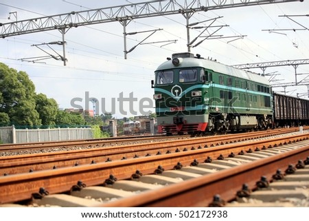 JIUJIANG CHINA-June 25, 2011:China Beijing Kowloon railway artery on the freight train.Railway Logistics in China.