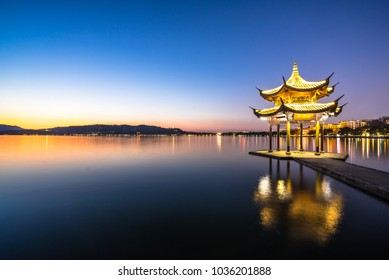 """Jixian pavilion during sunset in hangzhou china,the chinese word in photo means""""Jixian pavilion"""""""