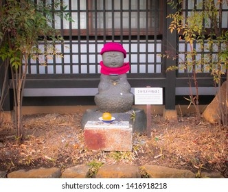 Jizo Deity guard safety of children and travellers. Translation: This guardian deity of children watches the safety of your trip