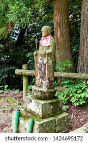 Jizo in Kokuzozan in Sanda, Hyogo, Japan