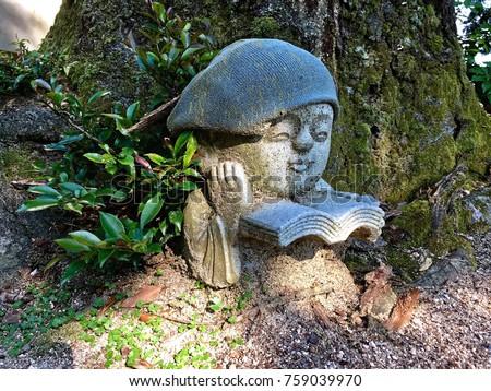 Jizo Statue   Daisho In, Miyajima, Japan