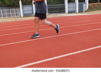 Jogging outdoor stadium